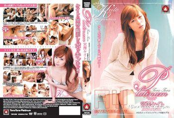 Tora Tora Platinum Vol.08
