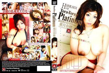 Tora Tora Platinum Vol.22
