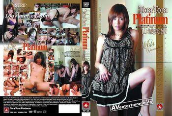 Tora Tora Platinum Vol.25