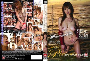 Tora Tora Platinum Vol.38
