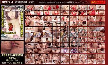 Tokyo Hot n0568