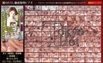 Tokyo Hot n0544