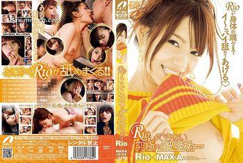 只有Rio才辦得到的深吻