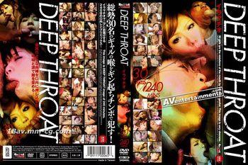 2009年度合輯大碟 30位女優 240分鐘滿載收錄 Red Hot Deap Throat 30 Girls 240 Min
