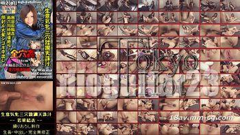 Tokyo Hot n0507
