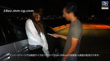 最新mesubuta 130422_649_01 恐怖分子,不敢抵抗的女孩