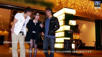 最新mesubuta 130517_660_01 俱樂部小巷使用迷藥綁架