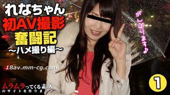 最新muramura 070413_904 第一次AV拍攝奮鬥記