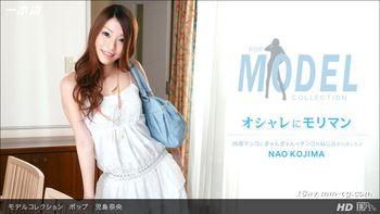 最新一本道 092013_665 超級名模系列 兒島奈央