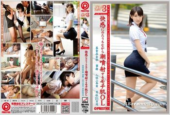 上班女郎3 Vol.05