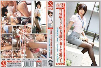 上班女郎3 Vol.06