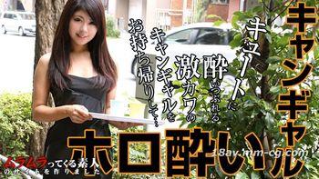 最新muramura 110813_978 推銷啤酒的侍女