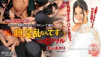 Tokyo Hot n0927