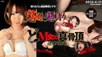 Tokyo Hot n0941