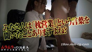 最新muramura 040514_048 保險契約的交換條件清水裡美