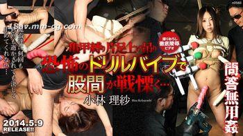 Tokyo Hot n0948 問答無用姦 小林理紗 Risa Kobayashi
