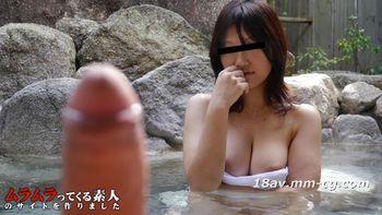 最新muramura 042914_058 混浴溫泉人妻目擊勃起的小雞雞