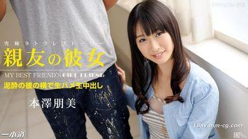 最新一本道 052414_815_001 本澤朋美 「她穿著睡衣自衛」
