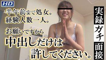 最新gachin娘!gachi766 美菜 實錄gachi面接40