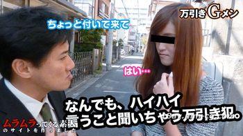 最新muramura 091114_127 初遇到扒竊的女人,如夢境一般