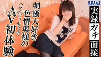 最新gachin娘! gachi807 -實錄AV初體驗53-千惠子
