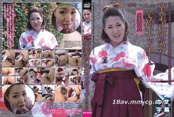 無碼中文QN-809 以畢業式的心情和服裙子H!