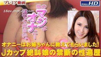 最新gachin娘! gachip265 別刊 81-佐奈