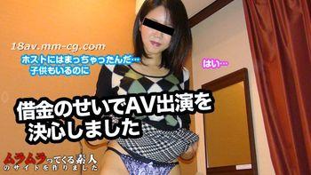 最新muramura.tv 042815_222 人妻為了還債AV演出