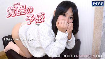 最新gachin娘! gachi933 素人生攝檔案149 寧
