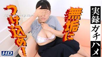 最新gachin娘! gachi985 實錄面接40 麻友