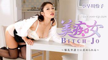 免費線上成人影片,免費線上A片,HEYZO-0945  - [無碼]最新heyzo.com 0945 美癡女 爆乳弁護士 小早川憐子