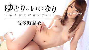 最新heyzo.com 0999 大人氣AV女優 波多野結衣