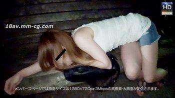 最新mesubuta 150608_959_01 睡在公園裡的女子 早乙女花蓮