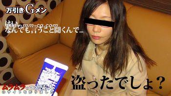 免費線上成人影片,免費線上A片,muramura 120315_319 - [無碼]最新muramura 120315_319 25歲子持 主婦