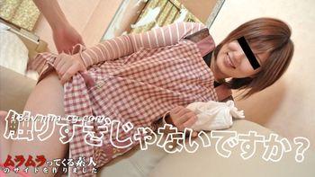 [無碼]最新muramura 041616_381 可愛清掃員 山口彩