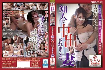 免費線上成人影片,免費線上A片,NSPS-353 - [中文]不能被丈夫知道..... 被丈夫上司中出的妻子 本田莉子