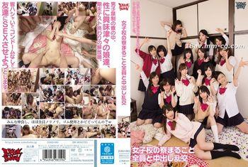 免費線上成人影片,免費線上A片,ZUKO-081 - [中文]和女生宿舍全員內射亂交