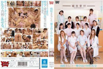 免費線上成人影片,免費線上A片,5ZUKO-085 - [中文]和整棟病院全員內射亂交
