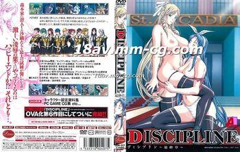Discipline 06