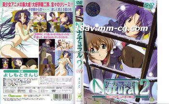 Natural2 -DUO- 第1話「千紗都」
