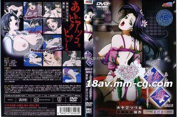 艶母(えんぼ)taboo-6