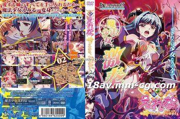 魔法少女えれな Vol.02 えみる、ヤります!《Fall on》