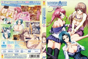 [H有碼]LOVELY×CATION THE ANIMATION #2 「初恋の日々、再び◆」[魔穗x宵夜]