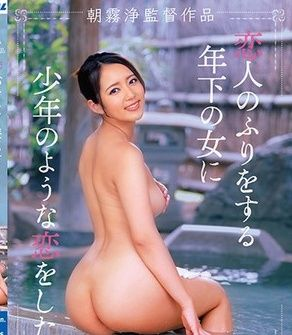 XRW-726 Asagiri Jyuri Works I Like A Boy Like A Younger Woman Pretending To Be A Lover